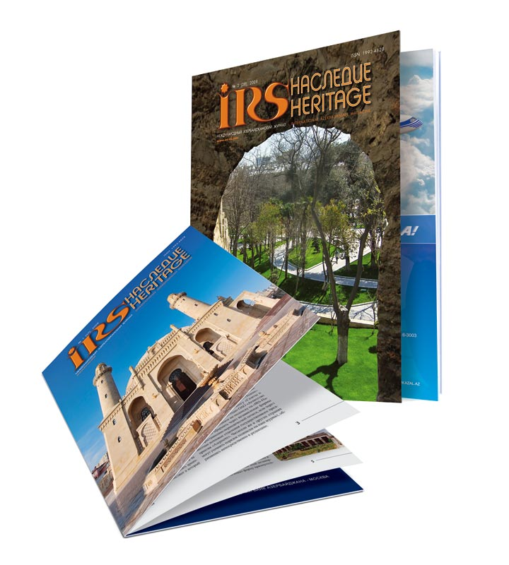 IRS-Book-3d-fl